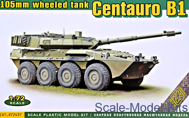 B1 Centauro AFV, early