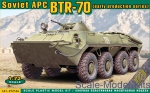 ACE72164 BTR-70 Soviet armored personnel carrier, early prod.
