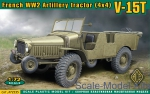 ACE72535 V-15T French WWII 4x4 artillery tractor