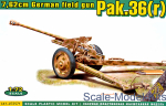 ACE72571 German field gun Pak.36(r) 7.62cm.