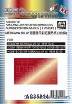 AF-AC35014 Sticker for simulating anti reflection coating lens suitable for Merkava MK.IV