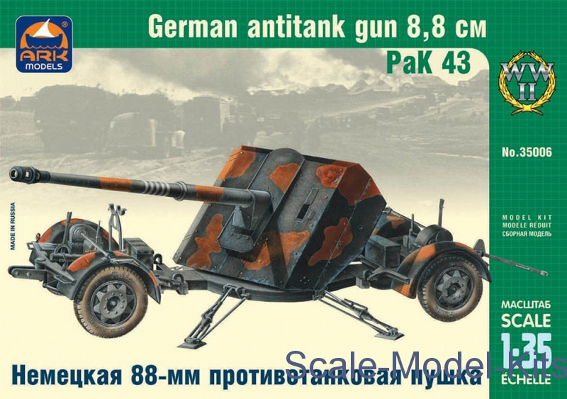 German 50 Mm Anti Tank Gun: PaK 43 German 88mm Anti-tank Gun-ARK Models Plastic Scale