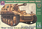 ARK35013 Sd.Kfz. 124 WESPE German self-propelled gun