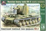ARK35022 WWII Russian heavy tank KV-2 (early ver.)