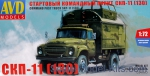 Army Car / Truck: Сommand post truck SKP-11 (130), AVD Models, Scale 1:72