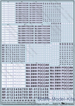 BD72072 Decal: Russian naval aviation insignia, type 2010