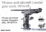 CG-G72012 Russian Lender AA Gun model 1914/1915