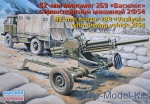 EE35136 82mm mortar 2B9 Vasilyok with towing vehicle 2F54