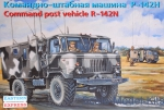 EE35137 GaZ-66, command post vehicle R-142N