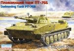 EE35171 Swimming Tank PT-76