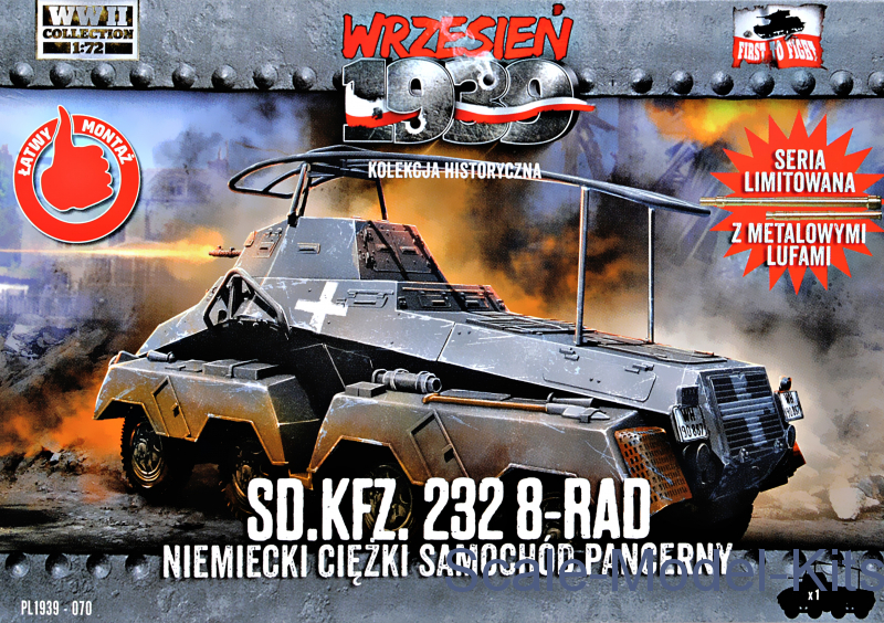 Sd.Kfz.232 8-RAD German heavy armored car