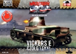 FTF029 Light tank Vickers E (Snap fit)