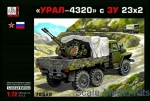GR72522 URAL-4320 with 23 mm gun ZU-23-2