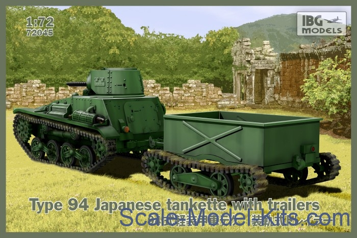 Japanese Tankette with trailers, Type 94