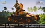 IBG72044 Japanese Tankette late production with towed idler wheel, Type 94