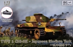 IBG72055 Japanese Medium Tank Type 1 CHI-HE