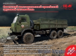 Army Car / Truck: Kamaz 4310, soviet military truck, ICM, Scale 1:35