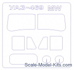KVM35005 Mask for UAZ-469 (Military Wheels)