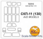 Decals / Mask: Mask for SKP-11 (130) (AVD Models), KV Models, Scale 1:72