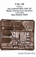 Mars-PE35005 T-34/85 exterior, for Maquette/ARK/Eastern Express
