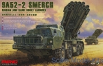 MENG-SS009 Russian Long-Range rocket launcher 9A52-2