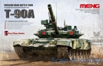 MENG-TS006 Russia Main Battle Tank T-90A