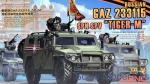 MENG-VS008 Russian GAZ-233115