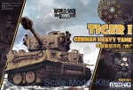 MENG-WWT001 German heavy tank Tiger I, snap fit