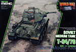 MENG-WWT006 Soviet Medium Tank T-34/76 (World War Toons series)