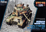 MENG-WWT007 German Medium Tank PzKpfw V Panther (World War Toons series)