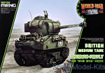 MENG-WWT008 British Medium Tank Sherman-Firefly (World War Toons series)