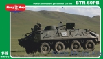 MM48-012 BTR-60PB Soviet armoured personnel carrier