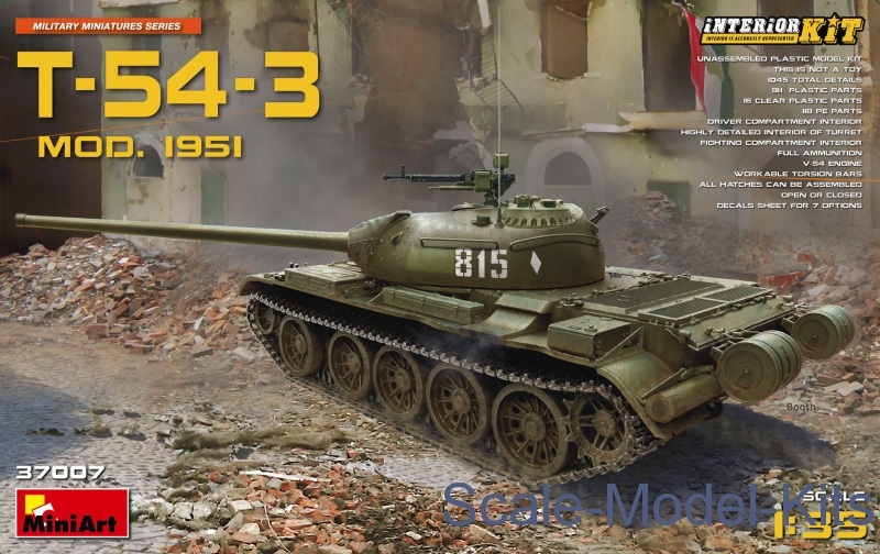 t 54 3 soviet medium tank interior kit mod 1951