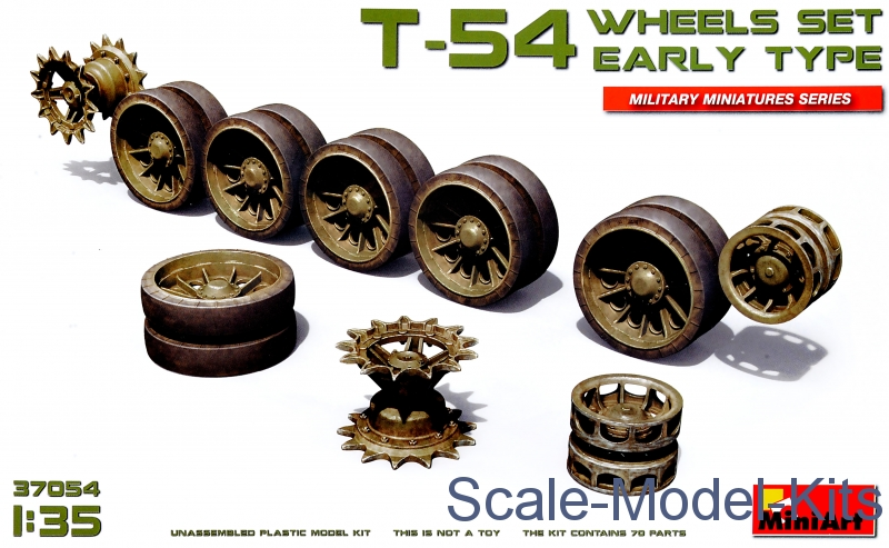 T-54 Wheels Set. Early Type