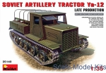 MA35140 Ya-12 Soviet artillery tractor (Late production)