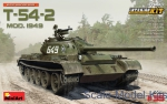 MA37004 Soviet medium tank T-54-2 (interior kit), mod 1949