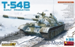 Tank: T-54B Soviet medium tank, еarly production, MiniArt, Scale 1:35