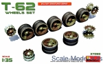 MA37060 T-62 Wheels Set