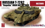 MC-UA72005 T-72B2 Rogatka Main Battle Tank, Russian