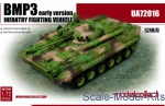 Troop-carrier armor: BMP3 Infantry finting venicle, early version, Model Collect, Scale 1:72