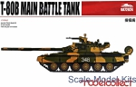 MC-UA72024 Main battle tank T-80B