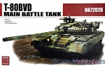 MC-UA72026 Main battle tank T-80BVD
