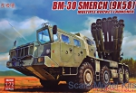 MC-UA72047 Soviet multiple rocket launcher BM-30