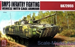 Troop-carrier armor: Infantry finting venicle BMP 3 with cage armour, Model Collect, Scale 1:72