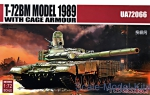 MC-UA72066 Russian main battle tank T-72BM model 1989 with cage armour