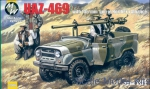 Army Car / Truck: UAZ-469 with 106-mm gun, Military Wheels, Scale 1:35