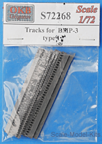 Tracks for BMP-3, type 1