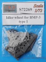 OKB-S72269 Idler wheel for BMP-3, type 1