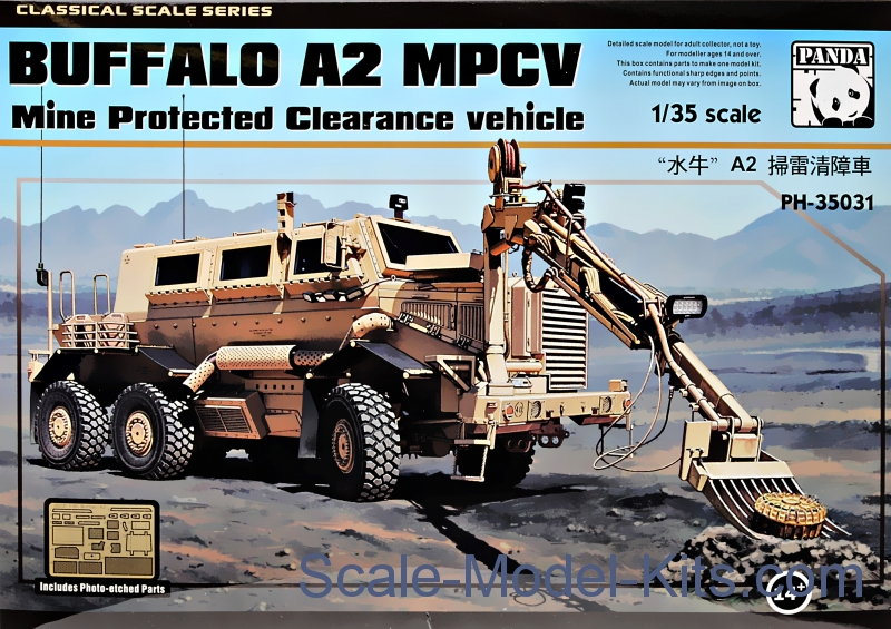 "Mine Protected Clearance vehicle ""Buffalo"" A2"