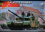 PAN-PH35018 Chinese tank PLA ZTZ 99A MBT